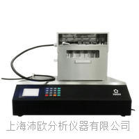SKD-20S3紅外石英消化爐