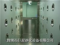 风淋室 JXN-1240