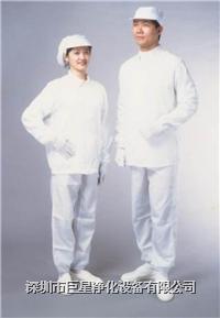 防静电服 巨星净化-防静电服
