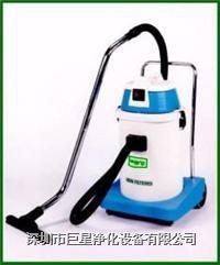 无尘室干湿两用吸尘器 无尘室干湿两用吸尘器