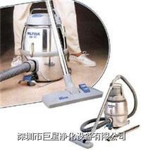 NILFISK GM-80无尘室专用吸尘器 NILFISK GM-80