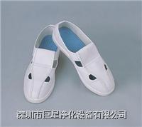 防静电鞋 **-防静电鞋