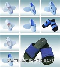 工鞋 **净化-工鞋