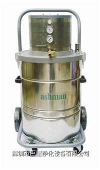 防爆吸尘器 JXN-60