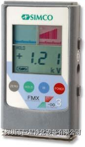 成都SIMCO FMX-003静电测试仪 巨星净化