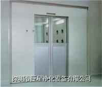 货淋室,货淋门 JXN-2000