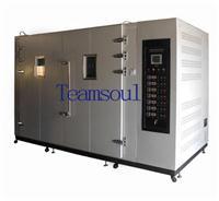 高低溫試驗室 VTR-90RKAG