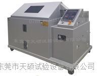 鹽水噴霧試驗箱 SY-12