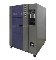冷熱沖擊測試機 VTS-80A-3PF