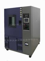 高低溫循環試驗機 VT-100LKAG