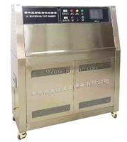 紫外光耐氣候老化試驗機 VZW-302