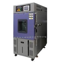 小型恒溫恒濕測試箱 VTH-225LKAQ