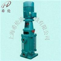 立式多級離心泵
