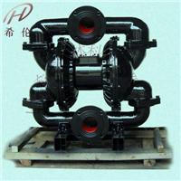 鑄鋼氣動隔膜泵