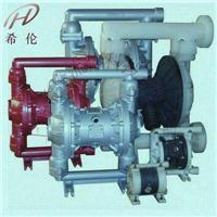 第三代氣動隔膜泵