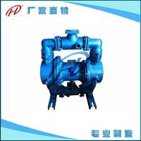 襯氟保溫氣動隔膜泵