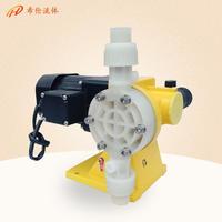 氟塑料隔膜計量泵