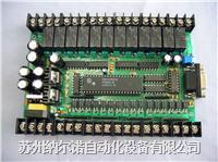 自制的PLC——已投入應用2年