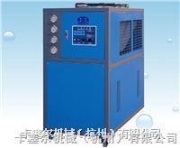 低温冷冻机 KSLD系列