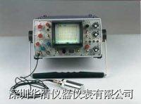 CTS-26超聲波探傷儀CTS-26  CTS-26
