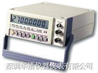 FC2700頻率計計頻器便攜手持臺灣路昌深圳代理促銷 FC2700