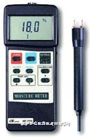MS7000水分測定儀 水分計便攜手持臺灣路昌深圳代理促銷 MS7000