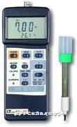 PH207酸度計PH計 酸堿計便攜手持臺灣路昌深圳代理促銷 酸度計PH計 酸堿計