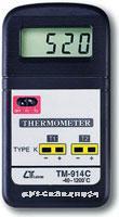 TM914C溫度計 迷你溫度計便攜手持臺灣路昌深圳代理促銷 TM914C
