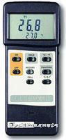 TM906A溫度計 雙組溫度計便攜手持臺灣路昌深圳代理促銷 M906A