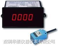 DT2240D轉速計 轉速表便攜手持臺灣路昌深圳代理促銷 DT2240D