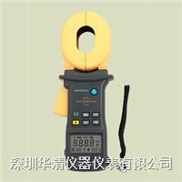 接地電阻測試儀MS2301