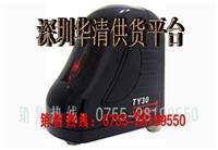 TY30水平儀