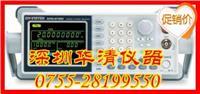 AFG-2005任意函數發生器 臺灣固緯AFG-2005任意函數發生器