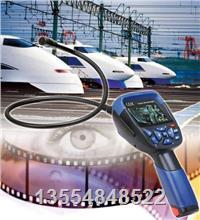 CEM BS-280高清視頻儀/內窺鏡 深圳華清儀器總代理BS-280高清視頻儀