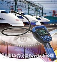 CEM BS-280高清視頻儀/內窺鏡