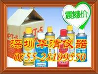 深圳DPT-5清洗劑