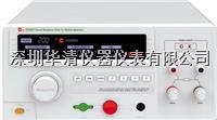 CS5800Y醫用接地電阻安規測試儀 CS5800Y