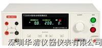 YD2654B接地電阻安規測試儀廠家生產代理YD2654B YD2654B