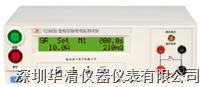 YD9830程控接地電阻安規測試儀廠家生產代理YD9830 YD9830