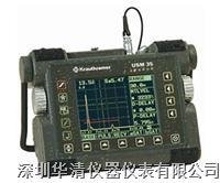 USM35XS超聲波探傷儀美國GE廠家生產代理 USM35XS