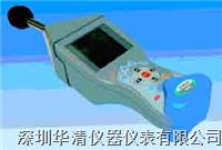 MI6301音頻分析儀(聲級計)噪音計 MI6301