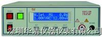 JK2617電容測量儀 JK2617
