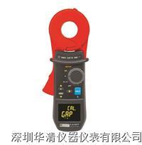 CA6417 CA6417 CA6417接地電阻測試儀回路鉗表 CA6417