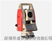 KTS-442R6LC KTS-442R6LC KTS-442R6LC免棱鏡紅外激光全站儀 KTS-442R6LC