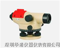 KL-50|KL-50|KL-50自动安平水准仪 KL-50
