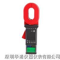 ETCR2000A+ ETCR2000A+ ETCR2000A+實用型鉗形接地電阻儀 ETCR2000A+