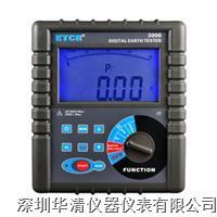 ETCR3000|ETCR3000|ETCR3000數字式接地電阻測試儀 ETCR3000