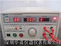 WB2678A|WB2678A|WB2678A接地電阻測試儀 WB2678A