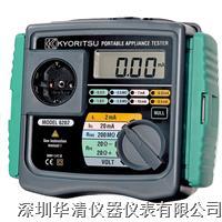 MODEL 6202手持絕緣導通泄漏電阻電壓電流測試儀 MODEL 6202