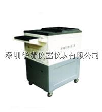 ZY-XW100全自動X光片洗片機ZY-XW100 ZY-XW100 ZY-XW100